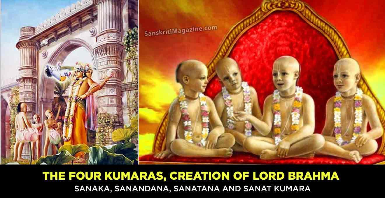 Four-Kumaras-Brahma chittagong